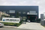台湾开山压缩机有限公司在台举行产品及服务培训